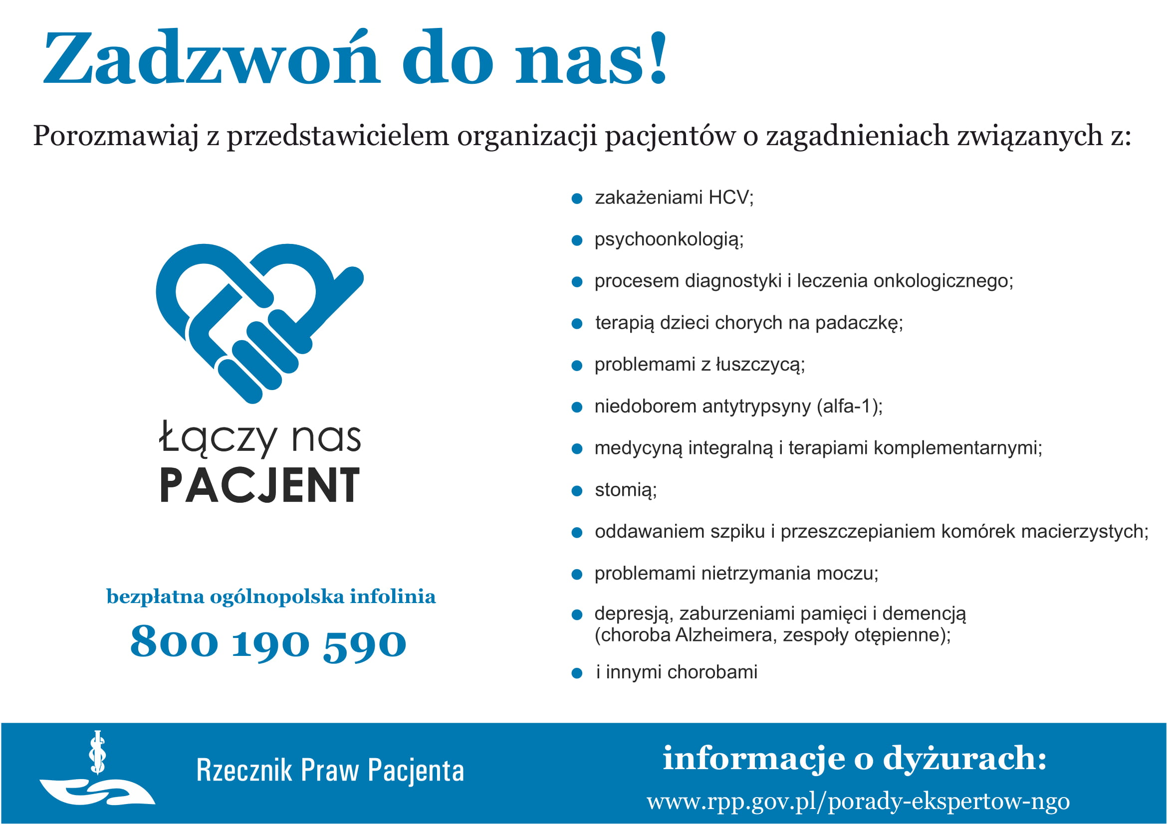 czy nas pacjent banner a4 1